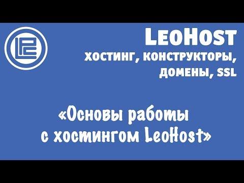 Мастер-класс Конструктор СфераСити от LeoPays