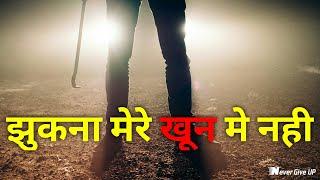 Killer Attitude Status For Boys | Attitude Status In Hindi | Attitude Quotes | Attitude Shayari
