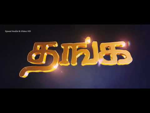 Download Latest Tamil Movie | New Tamil Movie 2018 |   Dhanush Movie | English Subtitle | h d 1080|New Upload HD Video