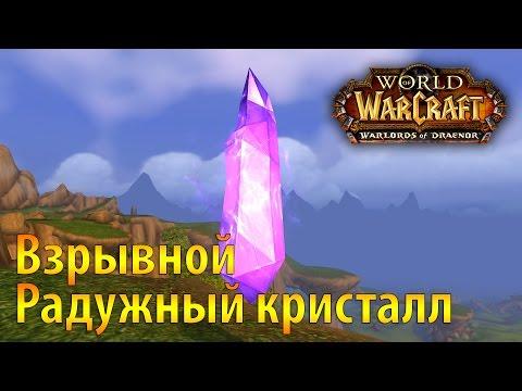 Скачать игру герои меча и магии 3 на для windows 7