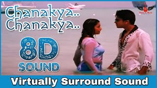 Chanakya Chanakya | 8D Audio Song | Dum | STR | Deva | Tamil 8D Songs