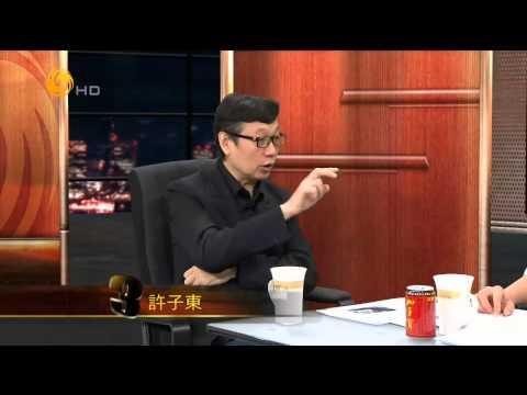 20141120 锵锵三人行 窦文涛:作为内地人 我很崇拜香港法制