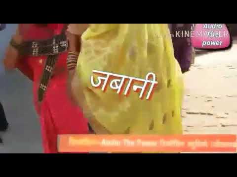 Dj Remix Song__Bhaiya Ke Sali Bolabe Chhai Dj Raja Bari