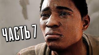 Человек-Паук PS4 Прохождение - Часть 7 - МАЙЛЗ МОРАЛЕС