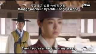 [MV] [Hwajung OST Part.1] The Person Living in My Heart (ENG+Rom+Han.SUB.) - Lena Park