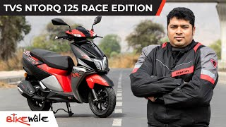 TVS Ntorq 125 BS6 Race Edition   The Ideal Sporty Scooter?   BikeWale