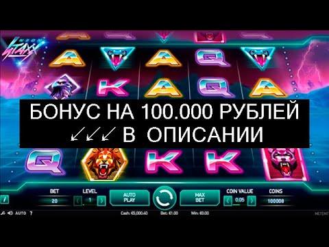[Ищи Бонус В Описании ✦ ]  Вулкан Зеркало Игровые Автоматы ❄ Казино Вулкан Игровые Автоматы Зеркало