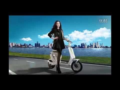 Quảng cáo xe máy điện Aima ilook