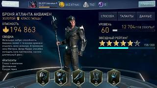 Injustice 2 Mobile: Mythic WonderWoman Lead Justice League
