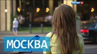 15 суток за езду по Арбату: против экс-советника зама Собянина возбудили уголовное дело
