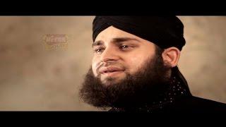 HafizAhmedRazaQadri-HalEDilKisKoSunao-MeraKoiNahiHaiTereSiwa2015