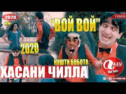 Хасани Чилла - Вой вой (Клипхои Точики 2020)