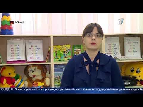 В детских садах могут появиться дополнительные кружки