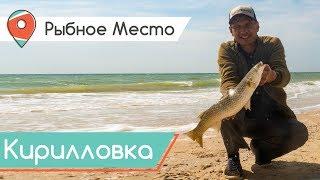 Форумы о рыбалке на азовском море