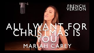Sara'h - All I Want For Christmas Is You (Cover)