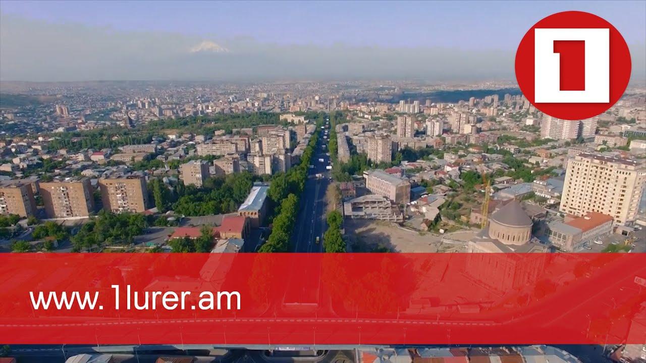 Հայաստանում մրցակցային միջավայրը բարելավվում է. ԱՄՆ պետքարտուղարություն