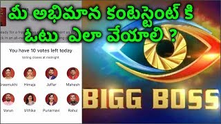 Bb3 Tamil Vote