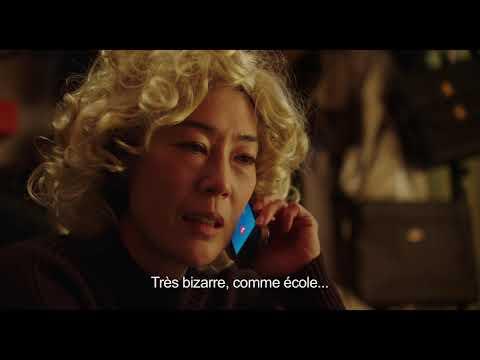 Bande-annonce VOSTFR OH LUCY! d'Atsuko Hirayanagi