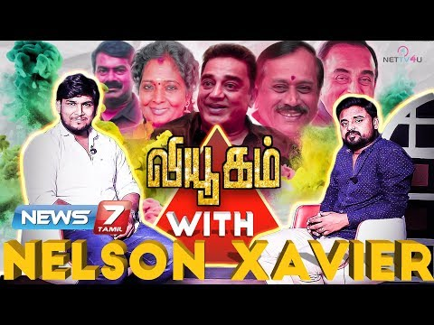 I Got Affected As Actor Joseph Vijay By Religion : Hot Interview With News7 Nelson Xavier | Viyugam