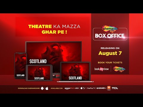 Scotland Teaser HD | Releasing on ShemarooMe Box Office