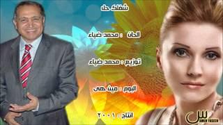 تحميل اغاني من اشعار عماد حسن / شـفـلـك حل ... غناء نورا رحال MP3