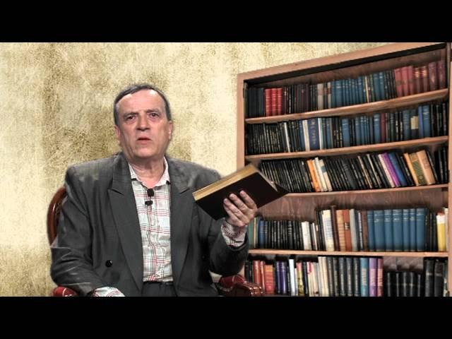 Тълкувание на Евангелието по св.ап. и ев. Матей, глава 13, Иван Николов - ППТВ