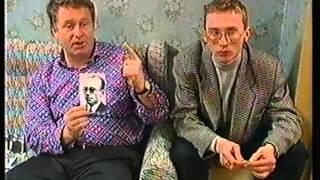 Неполитические портеты - Владимир Жириновский - Семья (~1995)