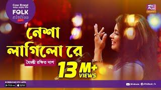 Nesha Lagilo Re | Jk Majlish feat. Haimanti Rakshit Das | FOLK STATION, SEASON 2 | Rtv Music
