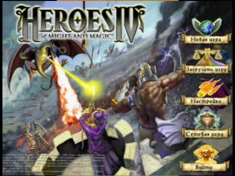 Редактор карт герои меча и магии 5 скачать торрент