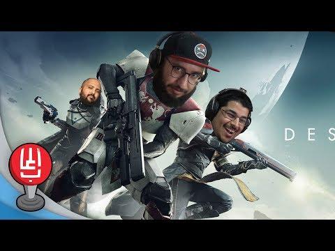 فريق تضييع السوبر! Destiny 2 Beta