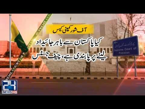 SC resumes hearing of disqualification petitions against Imran - images of resumes