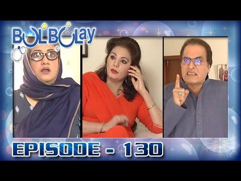 Bulbulay Ep 130 - ARY Digital Drama