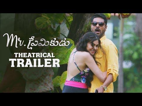 Prabhudeva's Mr Premikudu Movie Trailer