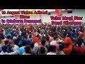 Yaha Mogi Star Band Khargon New Adivasi Song _18 August !Adivasi Divas Pansemal Full Sound