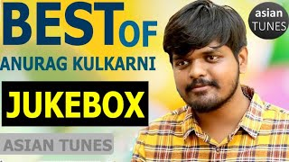 Anurag Kulkarni Latest Hit Songs | 2019 Super Hit Telugu Songs | Anurag Kulkarni Hits | Latest Music