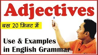 Adjectives in English Grammar : Examples in Hindi   - YouTube