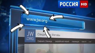 Свидетелям Иеговы нельзя - другим можно!