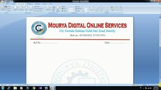 How to make Letterhead in Microsoft Word 7