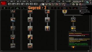 Hearts of Iron IV - обзоры модов EOW и Zeitgeist 0.13.2(Китай)