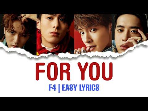 easy lyrics  for you   f4    meteor garden 2018 ost