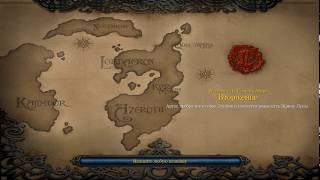 WarCraft III: Камень мира часть 3 Вторжение