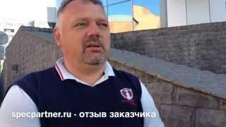 """ООО """"Боровое"""""""
