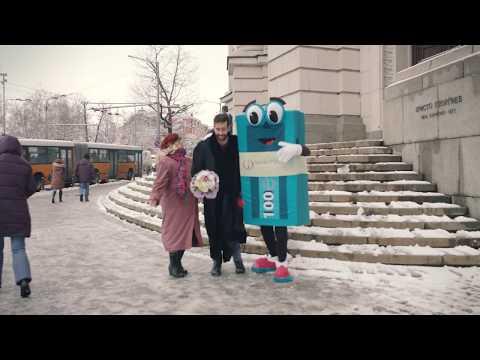 С Паричко на училище