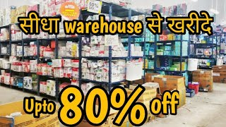 Electronic items warehouse Microwave Speakers sports items shoes fridge TV AC Computer accesories