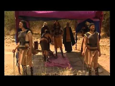 صموئيل - الحلقة الرابعة : ليَحْيَ الملك