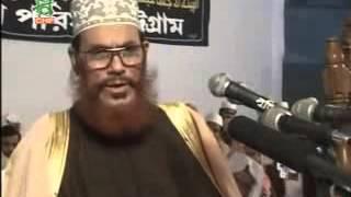 Keyamoter Alamot   কেয়ামতের আলামত   আল্লামা সাঈদী, Bangla Waz, বাংলা ইসলামীক  ওয় Low