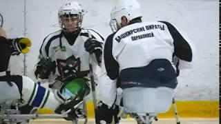 Подготовка к Чемпионату России сезона 2018-2019