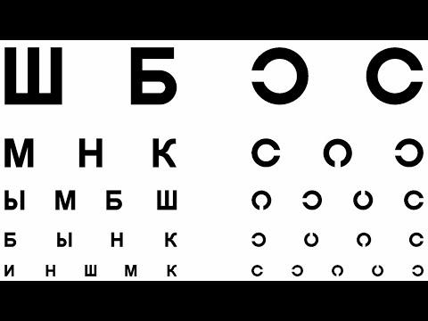 Занятия спортом с плохим зрением