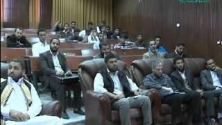 متابعات | محاضرة بعنوان بدعة المتسنن بكلية العلوم الشرعية - مسلاتة (2)