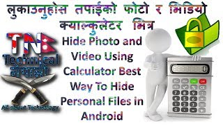 Hide Photo and Video Using Calculator | Best Way To Hide Personal Files in Android nepali TechNpel